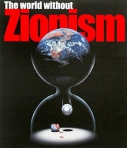 "Affiche du congrès "" A world without zionism"", Téhéran"