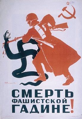 Affiche soviétique antinazie