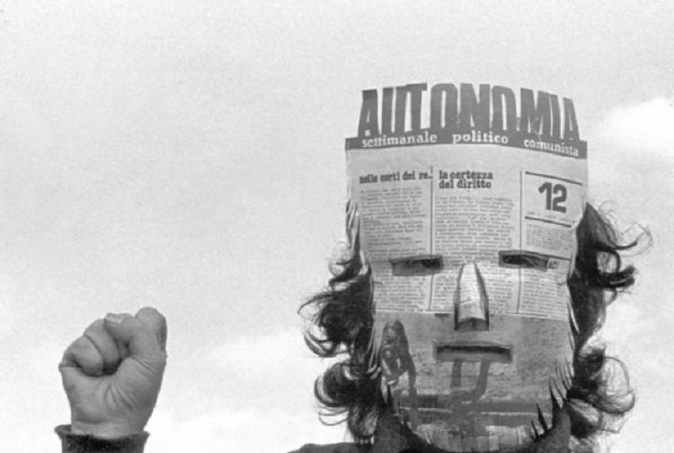 autonmia_mask