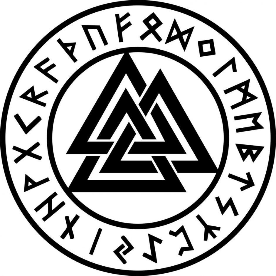 Le Valknut entouré des runes armanistes